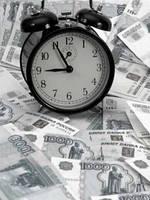 """Экспресс"" Кредит под залог недвижимости (2-3 дня)"