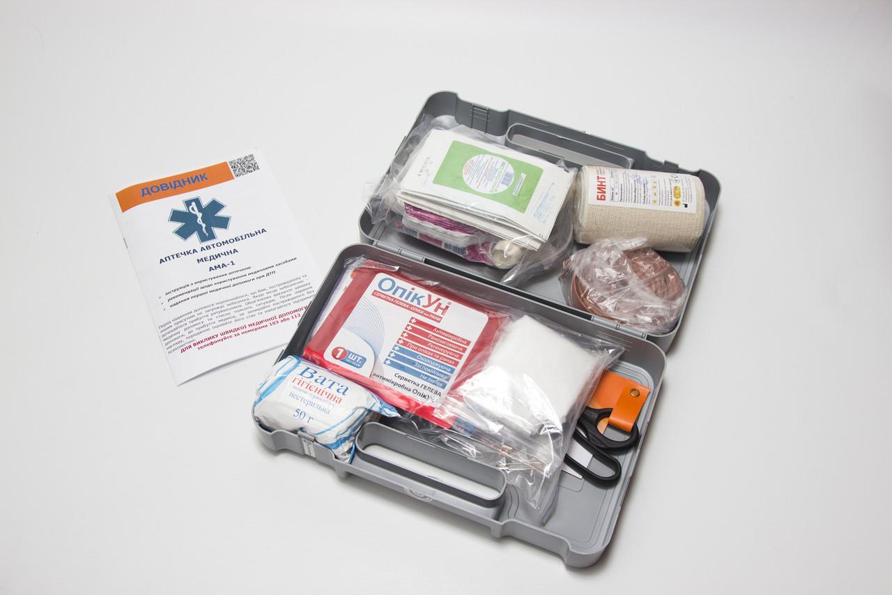 Аптечка медична автомобільна - 1 (АМА-1), тип 1 - фото 5