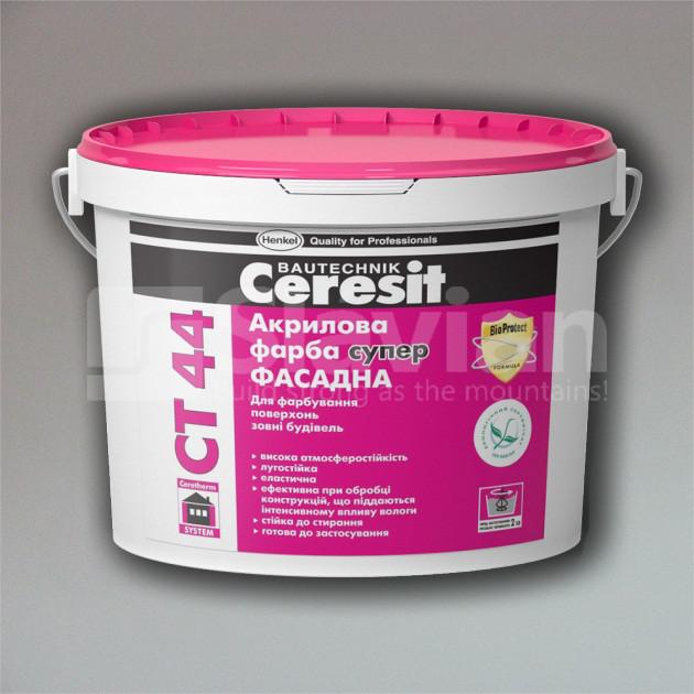 Акриловая краска супер Ceresit CT 44 (база), 10л