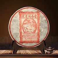 Китайский черный чай - шу пуэр Лошадь и Дракон 357 гр 2003 г.