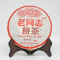 Китайский черный чай - шу пуэр Старый товарищ 357 гр 2005 г.