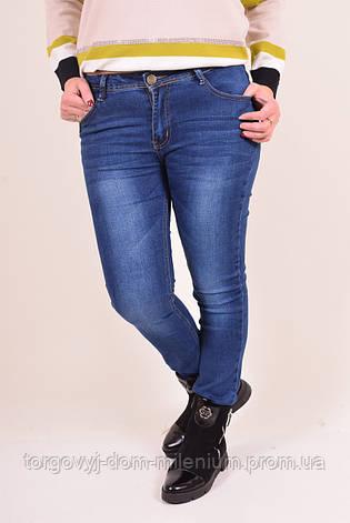 Джинсы женские стрейчевые Liuson Denim 821 Размер:31,33, фото 2