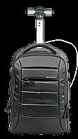 Рюкзак на колесах для ноутбука Promate BizPak-TR