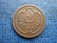 Монета 2 геллера Австро-Венгрия 1910