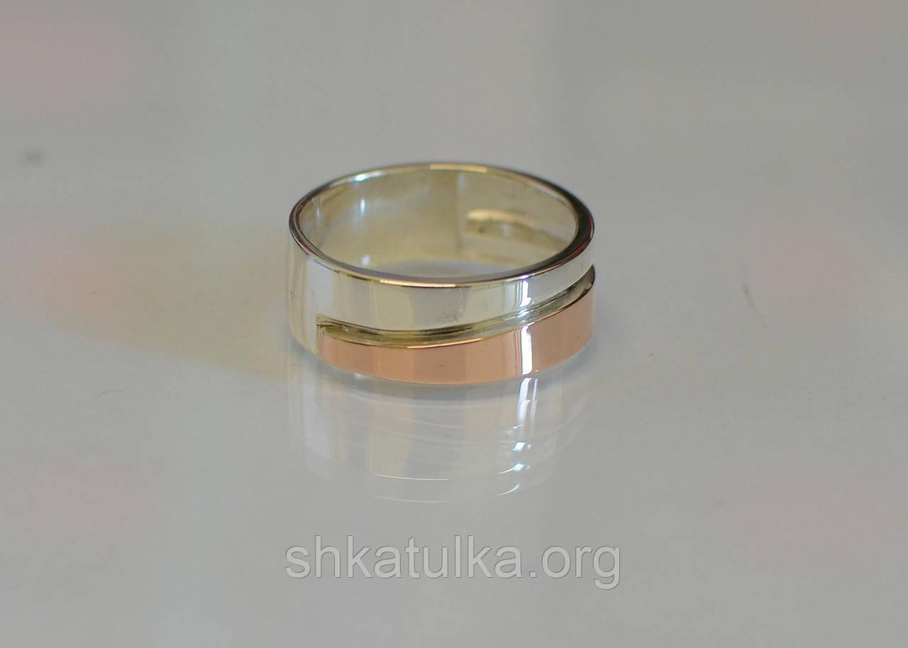Обручальные кольца с золотом