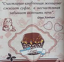 Полотенце вафельное ОДРИ(СЧАСТЛИВАЯ ЖЕНЩИНА)