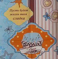 Полотенце вафельное ОДРИ(СЛАДКАЯ ЖИЗНЬ)