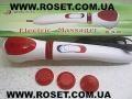 Ручной вибромассажер Electric Massager + 3 насадки с инфракрасным излучением