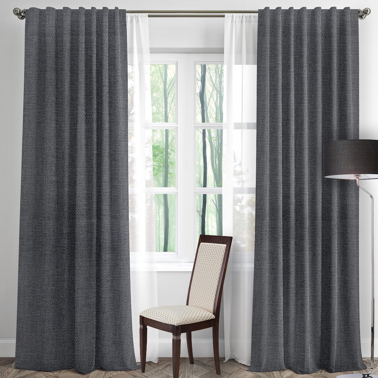 Готовые шторы RIGI-39 цвет темно-серый