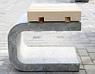 Лавка садово-парковая короткая без спинки URBAN 5, фото 3