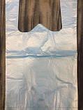 Пакет майка синий (рифленка) 24*38 (200шт в уп.)