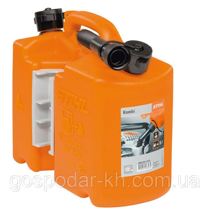 Комбинированная канистра  5 л для топливной смеси и 3 л для цепного масла