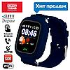 Детские часы Smart Baby Watch Q90S GPS трекером