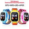 Детские часы Smart Baby Watch Q90S GPS трекером, фото 9