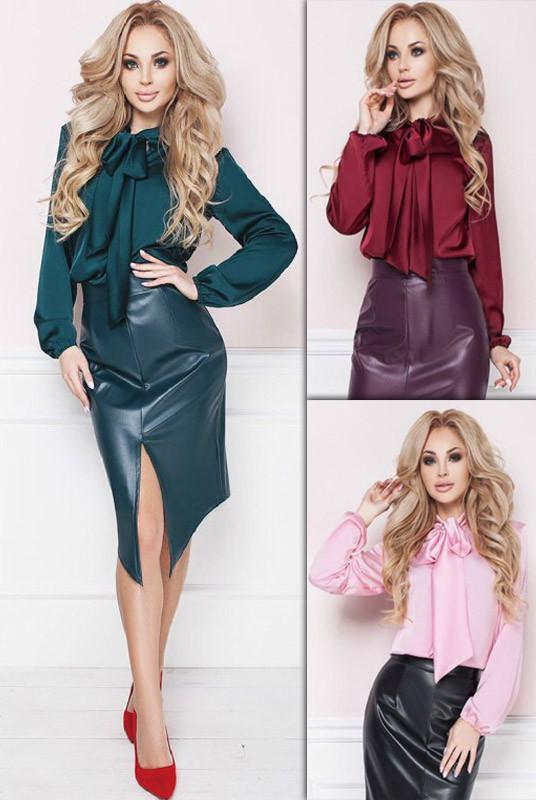 Шелковые женские блузки оптом  *ЭМИЛИЯ-  розовый, 44