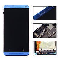 Дисплей модуль HTC One M7 801e в зборі з тачскріном, блакитний, з рамкою