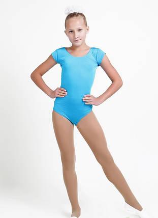 Детский купальник для танцев и гимнастики, фото 2