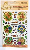 Самоклеющиеся узоры для украшения пасхальных яиц, Петриковская роспись