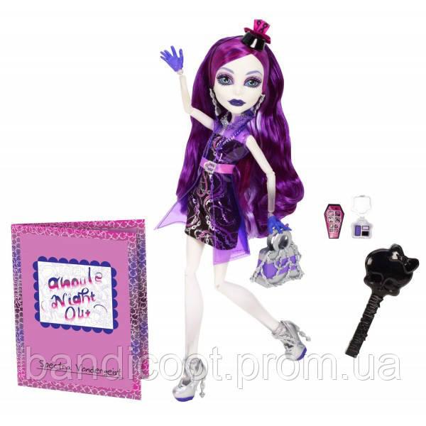 Спектра Вондергейст - Монстро-ночка в городе     Monster High Ghouls Night Out Spectra Vondergeist Doll