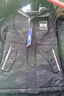 Демисезонная куртка-парка для подростка (128-152)