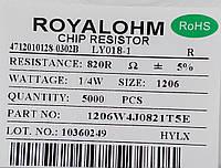 SMD резистор 1206 820 Ом