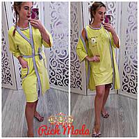 Женский домашний комплект: халат и ночная рубашка, в расцветках, р-р 42-60, Турция