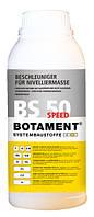 BS 50 SPEED Ускоритель для самовыравнивающей стяжки