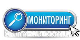 Моніторинг ТМ та інших об'єктів інтелектуальної власності