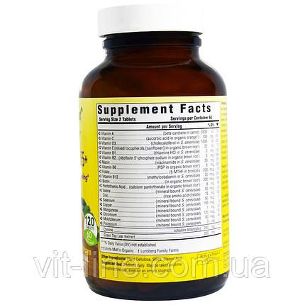 MegaFood, Мультивитамин для женщин от 55 лет, 120 таблеток, фото 2