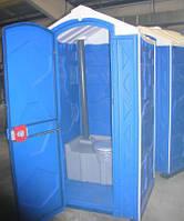 Биотуалет синий