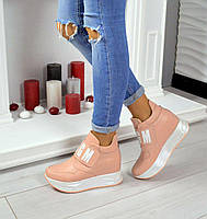 Кроссовки демисезонные кроссовки MSGM материал натуральная кожа, цвет пудра