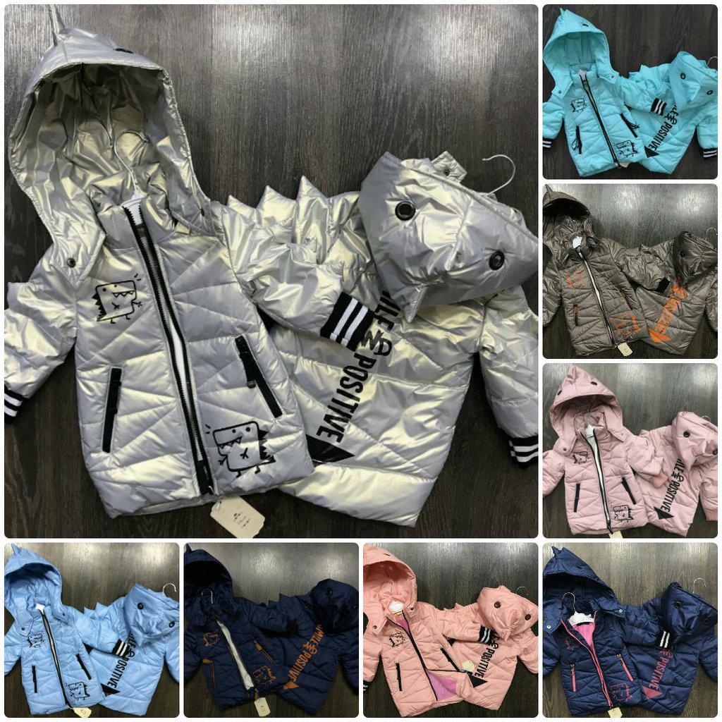 Куртка-Парка Динозаврик Дракоша с капюшоном манжеты на рукавах
