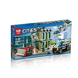 """Конструктор 02019 (26шт) City, """"Пограбування на бульдозері"""", Lepin, 606 дет., у кор. 57*32*7 см"""