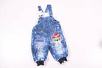 Комбинезон для мальчика джинсовый на травке littel man Рост:68,74