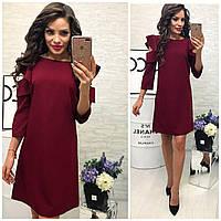 Женское платье Hanna Black, S