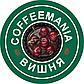 Кофе растворимый Вишня ароматизированный , 1 кг, фото 3