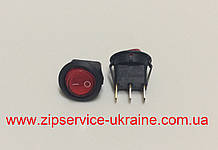 Кнопка включения Gorbo, 6A 250V /10A 125V T85