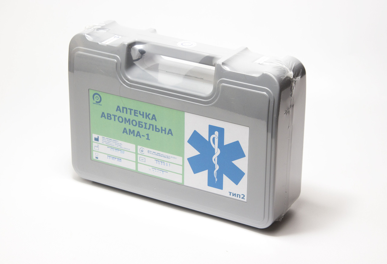 Аптечка медична автомобільна - 1 (АМА-1), тип 2 Сіра