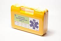 Аптечка медична автомобільна - 1 (АМА-1), тип 2 Жовта