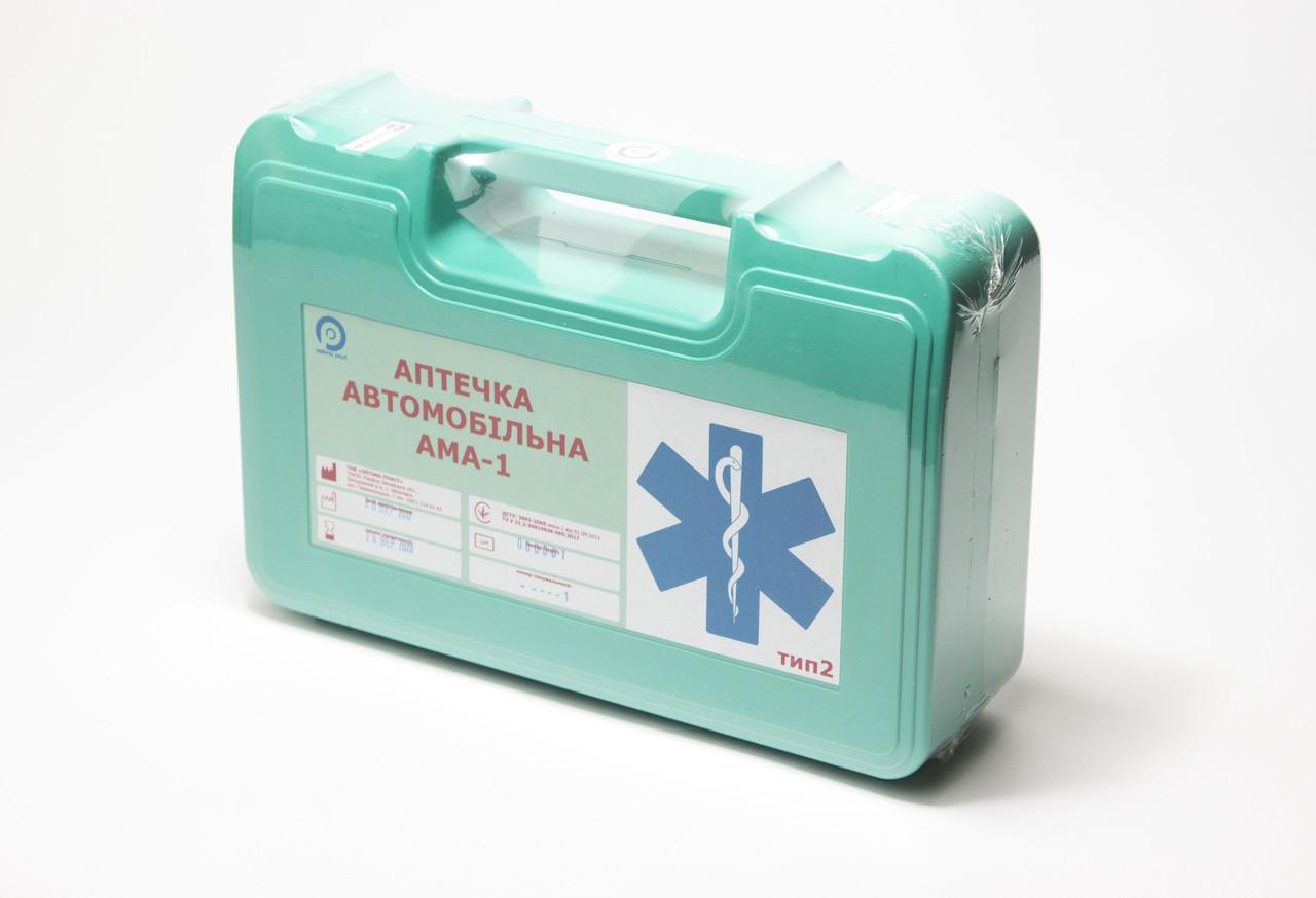 Аптечка медична автомобільна - 1 (АМА-1), тип 2 Зелена
