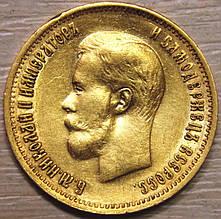 Золотая монета России 10 рублей 1899 год