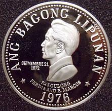 Монета Филиппин 5 песо 1976 г ПРУФ