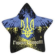 """Сувенирный магнит в форме """"Звезда"""" с Вашим дизайном"""