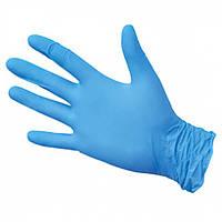 Перчатки одноразовые нитрил голубые ХL, 100шт/уп