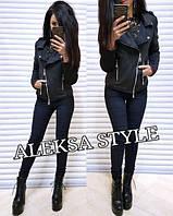 Замшевая женская куртка косуха в расцветках 520181, фото 1