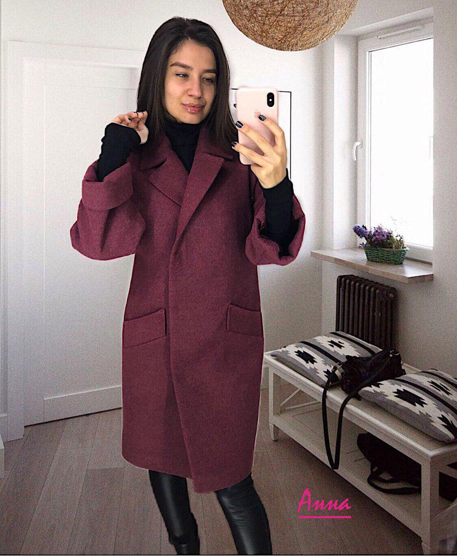 Прямое кашемировое пальто с прорезными карманами 640269