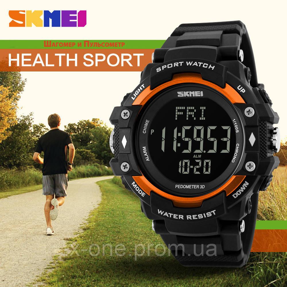 cc5df341 Спортивные часы Skmei 1180 c Шагомером и Пульсометром., цена 589 грн.,  купить в Киеве — Prom.ua (ID#501847415)