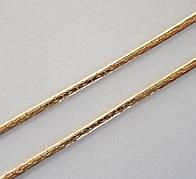 Цепочка плетение Питон длина 45 см H-1 мм позолота 18К