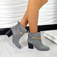 Демисезонные ботиночки с цепями материал натуральная замша, внутри байка, цвет серый