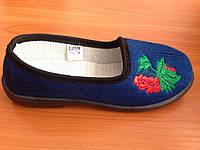 Женские тапочки Литма с вышивкой